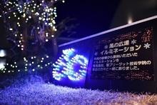 ●市役所 60周年(広報).JPG