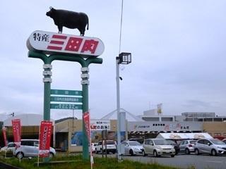 ●牛看板とパスカル.JPG