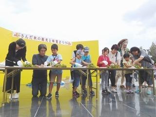 ★枝豆 競技2.JPG
